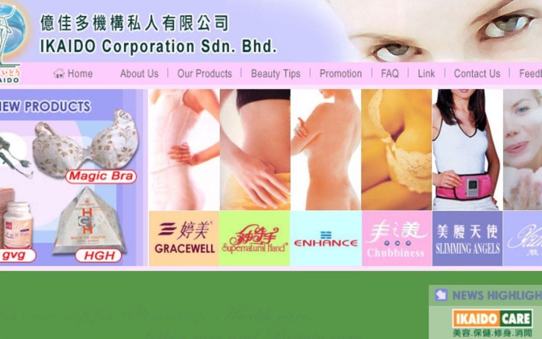 ikaido 女性用品网站 (2002年)