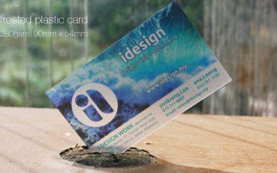 NAME CARD PRINTING 名片印刷