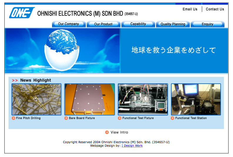 OHNISHI 日本零件商网站 (2004年)