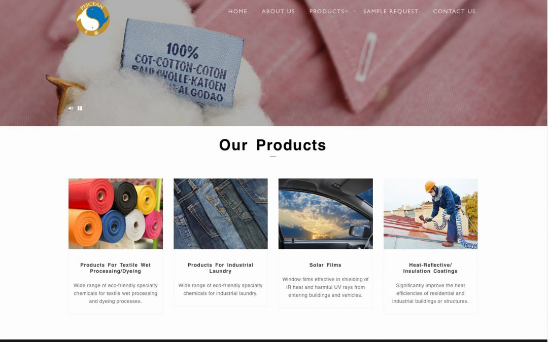 Piscean Technologies 产品网站