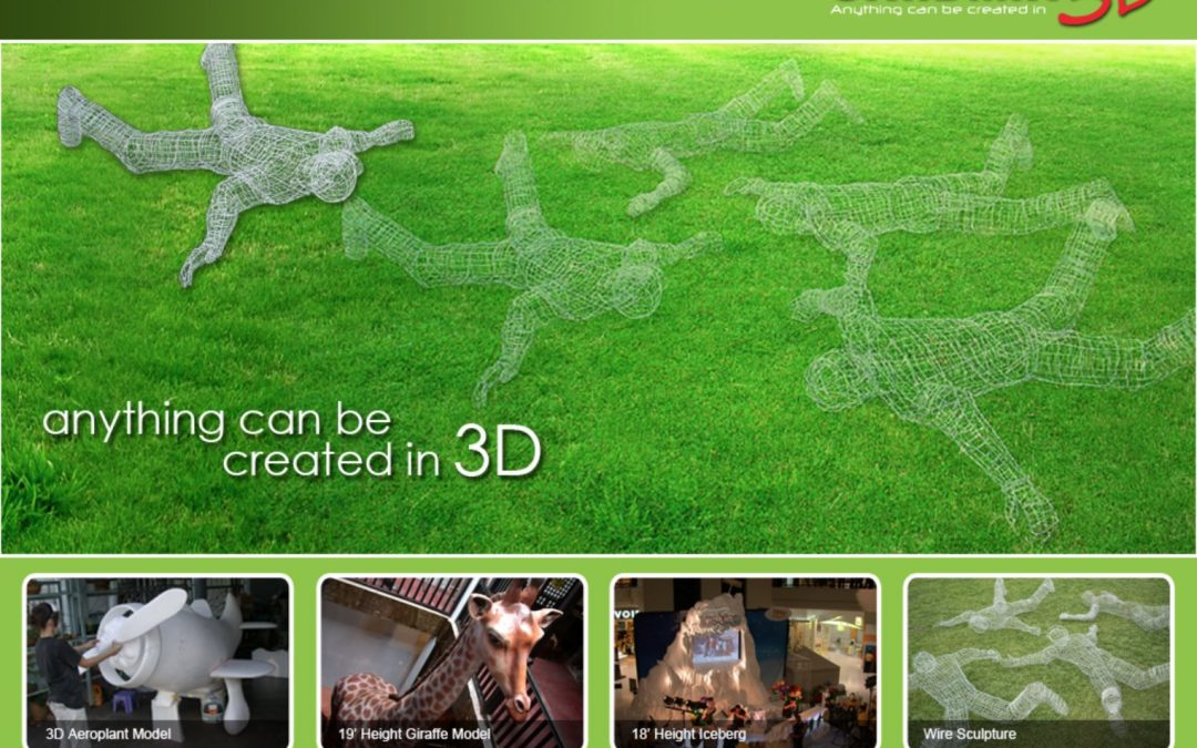 CHILDMIND 3D 模型制作公司